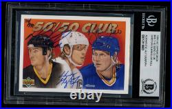 BGS AUTHENTIC 1991-92 UPPER DECK #45 50/50 Signed AUTO Gretzky, Hull & Lemieux